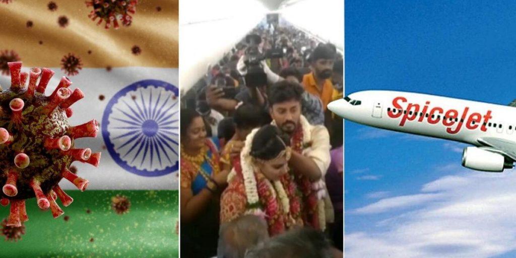 عروسی میان زمین و آسمان در هواپیما! ترفند زوج هندی برای دور زدن محدودیت های کرونایی