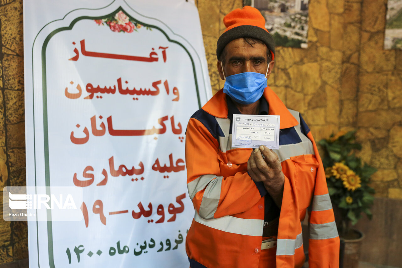 سرقت سهمیه واکسن کرونا پاکبانان این بار در شهرداری تهران