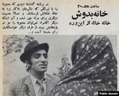 A87D65C8 DA6A 436A 86B4 4B182D87D84B w408 r0 s - مرگ پرویز کاردان بازیگر و کارگردان مشهور قبل از انقلاب که با مراد برقی جاودانه شد