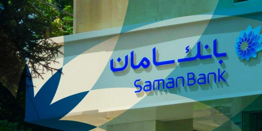 جنجال پاداش دو میلیاردی هیئت مدیره بانک سامان