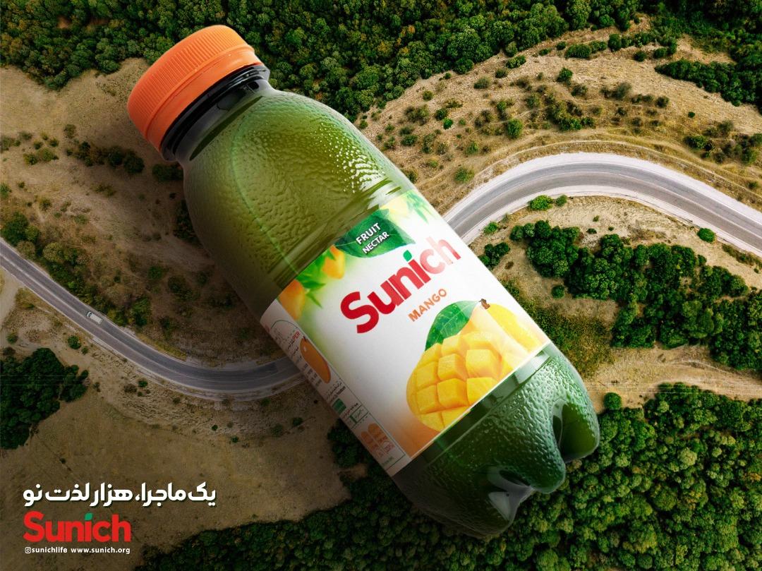 شرکت سنایچ به عنوان اولین شرکت تولیدکنندهی آبمیوه در ایران همیشه با چالشی درونی برای بهترین ماندن در بازار  روبرو بوده است.