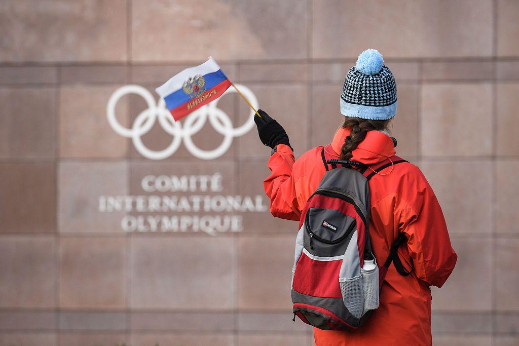 چرا ورزشکاران روسیه تحت نام ROC در مسابقات المپیک توکیو مسابقه می دهند؟