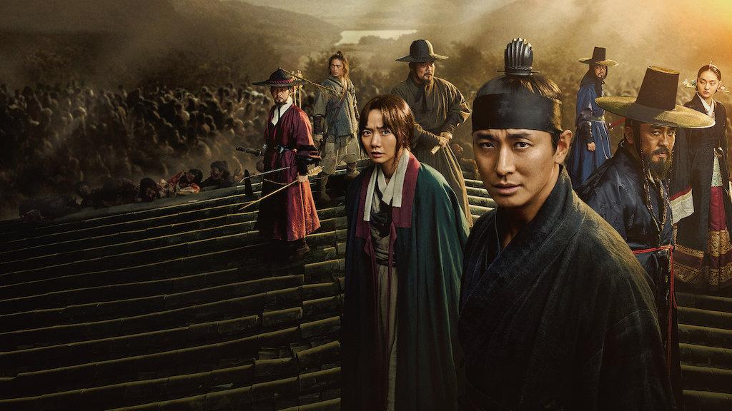 تاکنون هیچ تاریخ انتشار قطعی برای فصل سوم سریال Kingdom اعلام نشده و هنوز به طور رسمی خبر تمدید این سریال و ساخت فصل سوم آن اعلام نشده است.