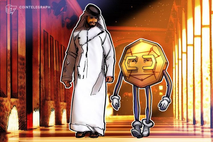 امارات متحده عربی برای راه اندازی رمزارز داخلی خود برنامه زمانی تعیین کرد