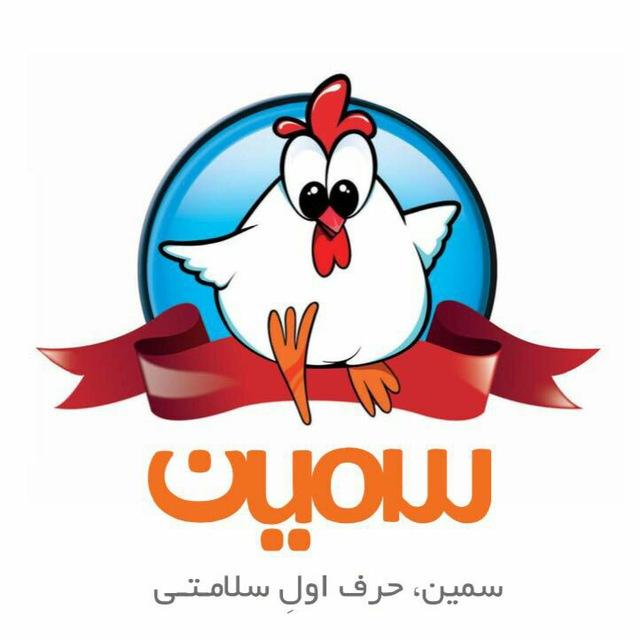 بر اساس اعلامیه شرکت بورس اوراق بهادار تهران، روز چهارشنبه 23 تیر 1400 عرضه اولیه سهام شرکت سپید ماکیان با نماد سپید انجام خواهد شد.