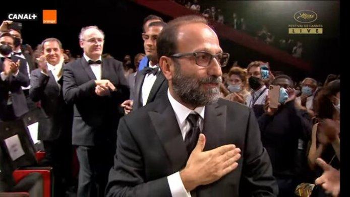 پس از اکران فیلم قهرمان ساخته اصغر فرهادی در جشنواره کن، تماشاگران به مدت بیش از 5 دقیقه ایستادند و این کارگردان و فیلم او را تشویق کردند.