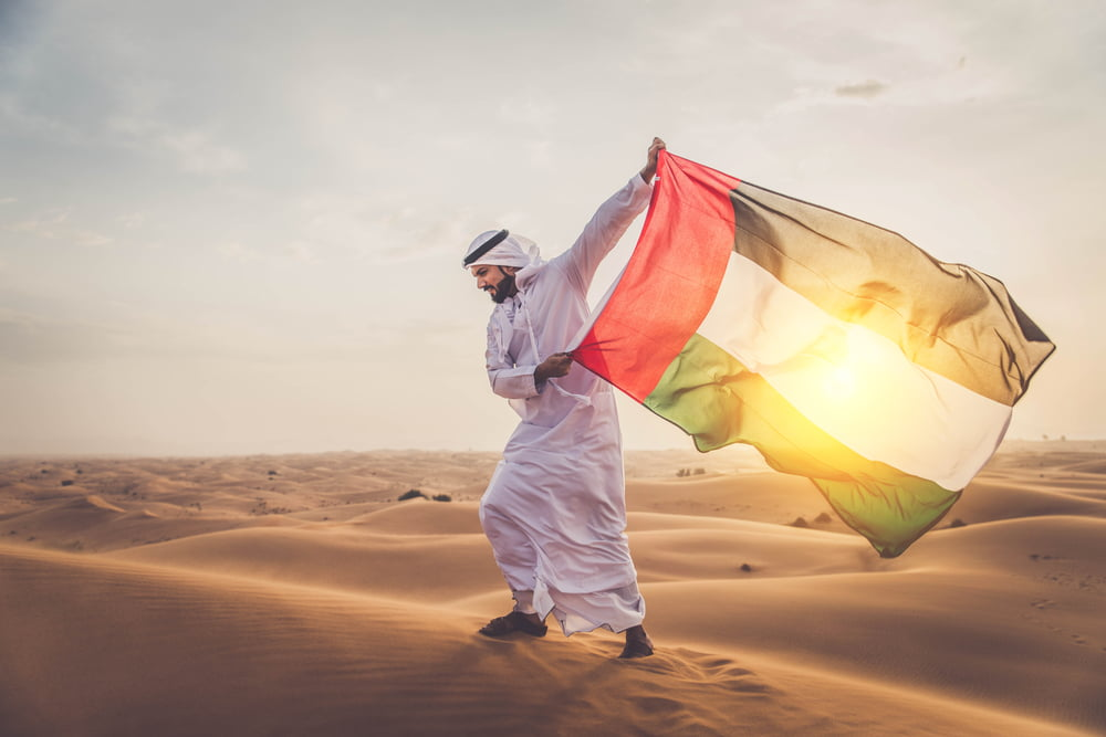 امارات متحده عربی تازه ترین کشور حوزه خلیج فارس است که به رقابت برای آزمایش یک ارز دیجیتالی داخلی پیوسته است.