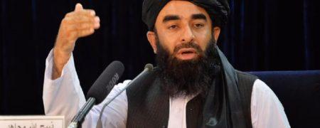 طالبان: مردم افغانستان دیگر اجازه مراجعه به فرودگاه و خروج از کشور را ندارند