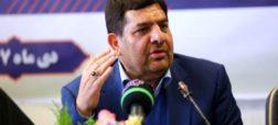 محمد مخبر معاون اول رئیس جمهور