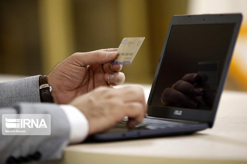 کارت اعتباری مرابحه