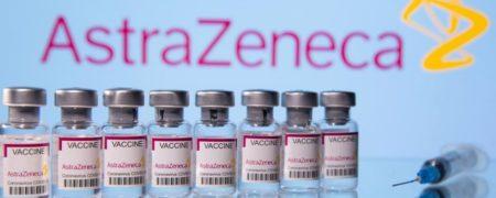 صدور کارت واکسن آسترازنکا از طریق سامانه وزارت بهداشت در ازای ۵ میلیون تومان!