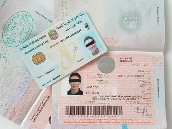 بسیاری از کسانی که اقامت دبی را دارند، نه مهاجران بلکه خارجی هایی هستند که اجازه اقامت دبی را دریافت کرده و بدین ترتیب می توانند در هر نقطه ای از امارات تا زمانی که کار قانونی داشته باشند زندگی کنند.