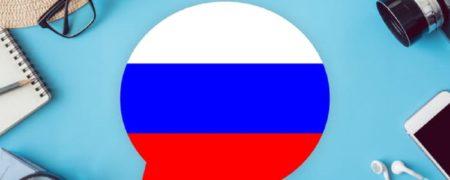 با ۷ کلمه مهم در زبان انگلیسی که ریشهی روسی دارند آشنا شوید
