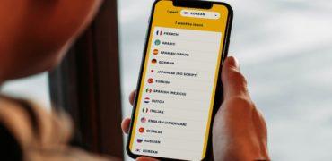 ۷ تا از بهترین اپلیکیشن های آموزش زبان در سال ۲۰۲۱ را بشناسید