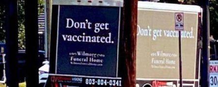 تبلیغ جالب یک شرکت کفن و دفن در آمریکا: «واکسن نزنید»