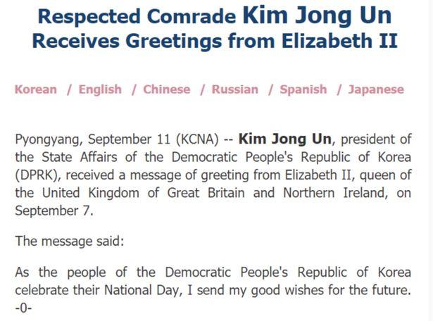 آژانس خبری ملی کره شمالی KCNA، این خبر را منتشر کرده و مدعی شده که ملکه بریتانیا در 7 سپتامبر پیامی برای رهبر کره شمالی ارسال کرده است.
