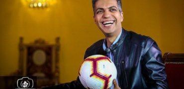 بازگشت فردوسی پور به تلویزیون با فصل جدید برنامه فوتبال ۱۲۰