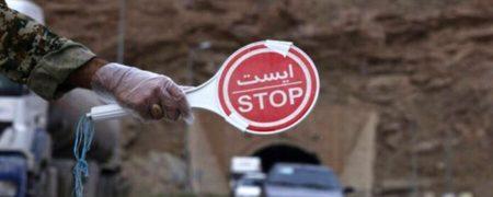 جزییات طرح جدید مقررات تردد در تهران اعلام شد