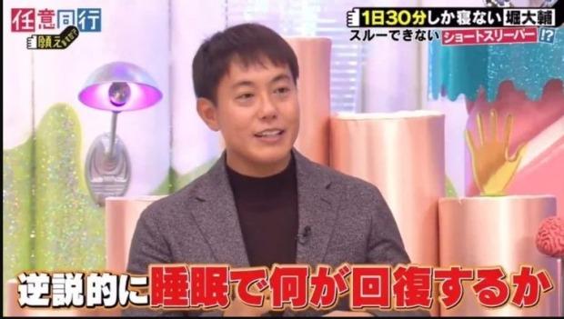 یک مرد 36 ساله ژاپنی به نام دایسوکه هوری مدعی است که در 12 سال گذشته شبی تنها 30 دقیقه خوابیده و مشکلی ندارد