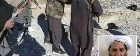 مثله کردن و تیرباران نیروهای مقاومت پنجشیر توسط شبه نظامیان طالبان