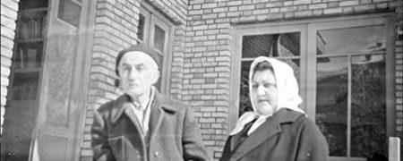 متن نامه عاشقانه نیما یوشیج به همسرش عالیه جهانگیر