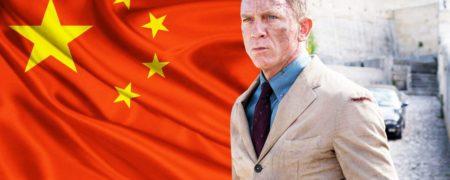 فیلم No Time To Die پس از تایید اداره سانسور چین در این کشور اکران می شود