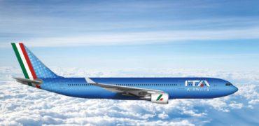 ایتالیا از شرکت هواپیمایی جدید خود رونمایی کرد