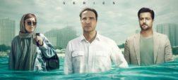 """رونمایی از پوستر """" سریال جزیره """" و بازیگرانش ؛ جزیره به زودی میآید"""