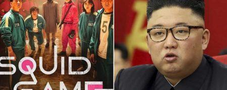 تمجید کره شمالی از سریال «بازی مرکب» : آینه تمام نمای جامعه کره جنوبی است!