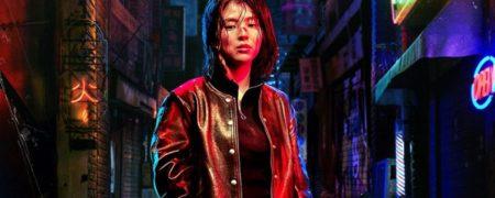My Name سریال کره ای جدید نتفلیکس را از دست ندهید